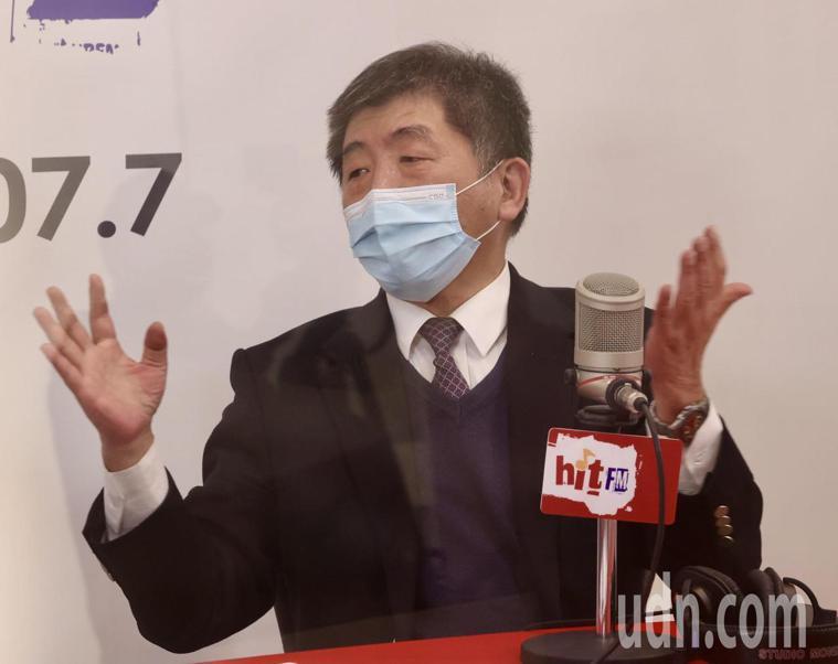 陳時中表示,中央流行疫情指揮中心的感受新聞界一定懂,他們必須要像新聞界一樣,碰到...