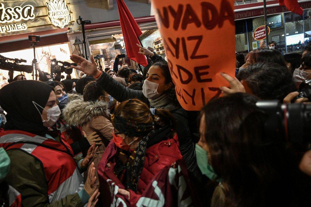 在國際反女性暴力日,現場推擠衝突。 圖/法新社