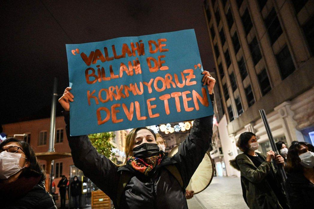 「我們才不怕政府!」2020年11月25日,在伊斯坦堡進行的國際反女性暴力日示威...