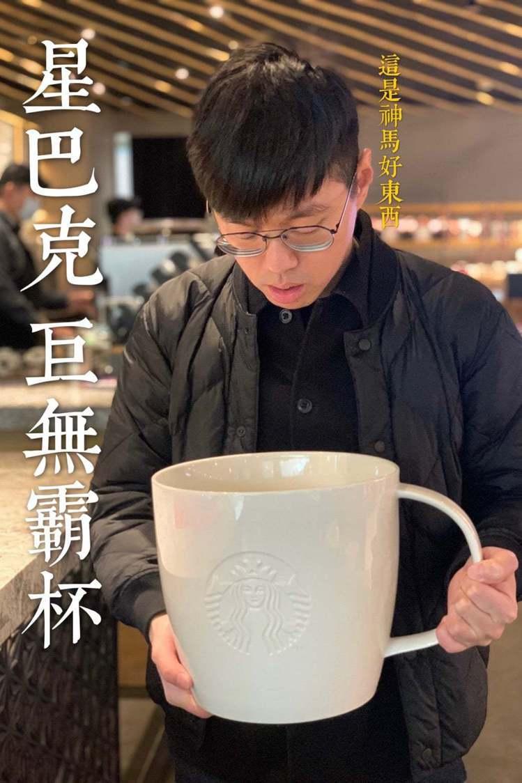 圖/擷取自TAIPEI 101 MALL 台北 101 購物中心粉專