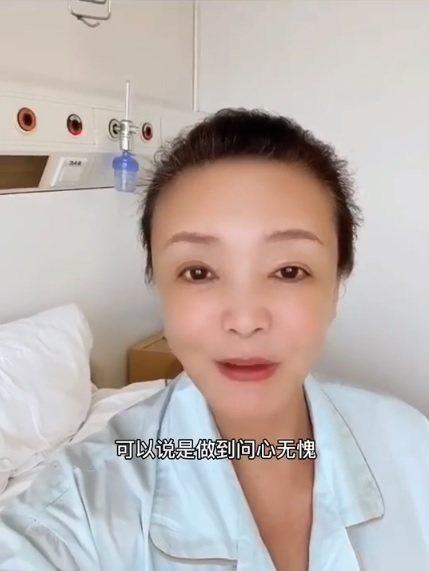 大S婆婆張蘭。圖/擷自微博視頻