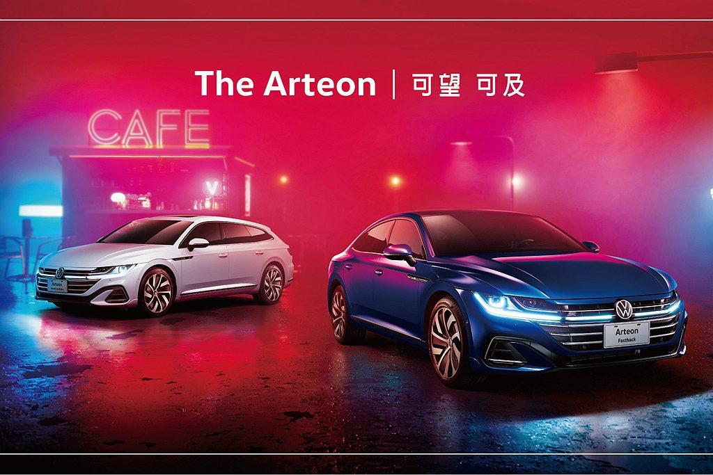 德國福斯旗艦車款Arteon,公布台灣正式售價與銷售編成。 圖/Volkswag...
