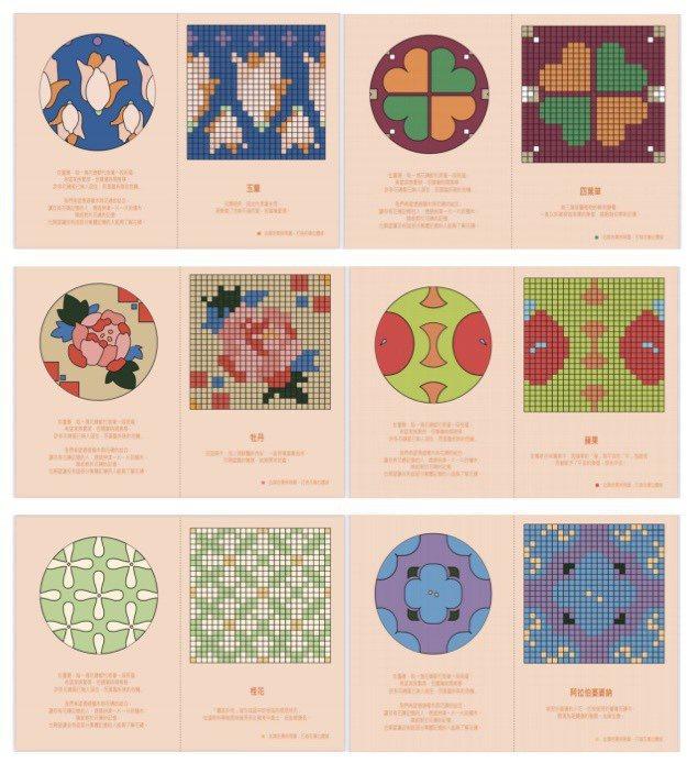 北科大學生設計花磚傳統圖騰,玉蘭象徵愛情,牡丹代表財富。 北科大/提供