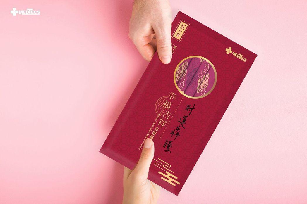 美德醫療推出全新限量新年獻禮富貴桃紅紅包款口罩 美德向邦公司/提供