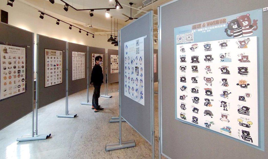 「數媒系」成果展包括原創貼圖,展現青春創意。 義大/提供