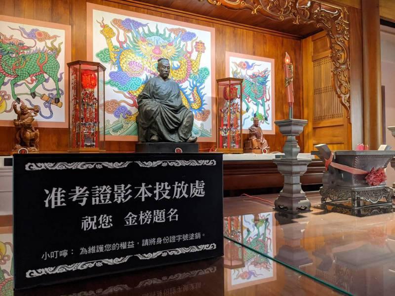 考季又到,高雄鳳儀書院的文昌祠,讓考生投入准考證影本,請文昌君庇佑。圖/高雄市文化局