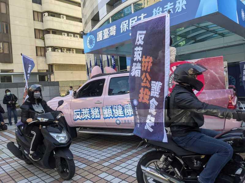 國民黨推出反萊豬皮卡車,本周末將繞行新竹市宣傳公投連署。記者劉宛琳/攝影