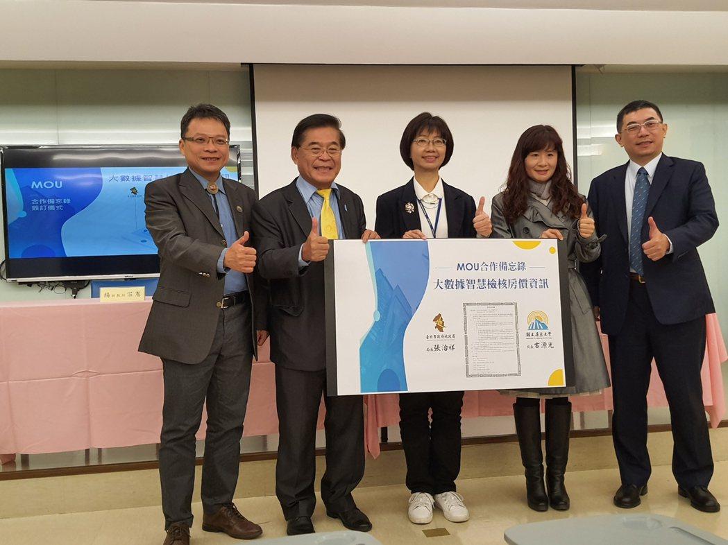 左三為台北市地政局長張治祥。圖/台北地政局提供