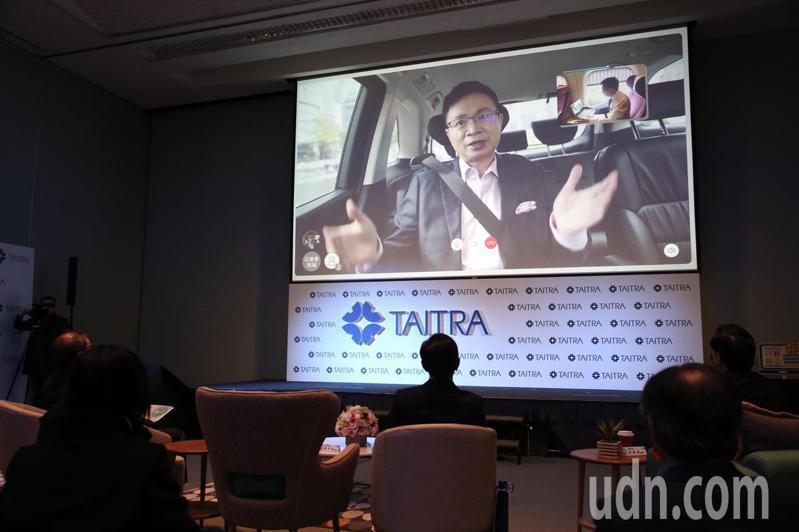 貿協年度記者會,以視訊開場,展現貿協推動數位轉型的努力。記者林俊良/攝影