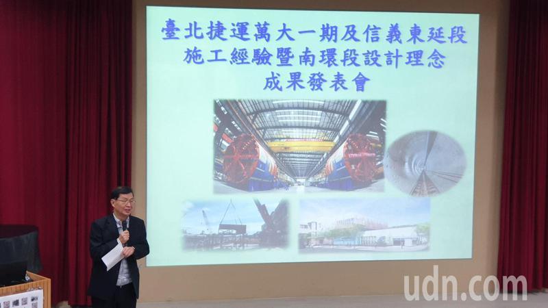 台北市副市長彭振聲今出席捷運萬大一期及信義東延段施工成果發表會。記者胡瑞玲/攝影