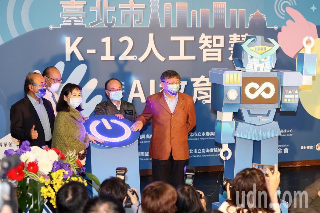 台北市長柯文哲(右)上午出席「K-12人工智慧AI教育發表會」啟動儀式,首度公開...