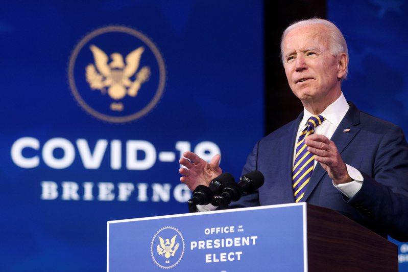 美國總統當選人拜登今天傍晚將公布他的新冠紓困方案。  路透