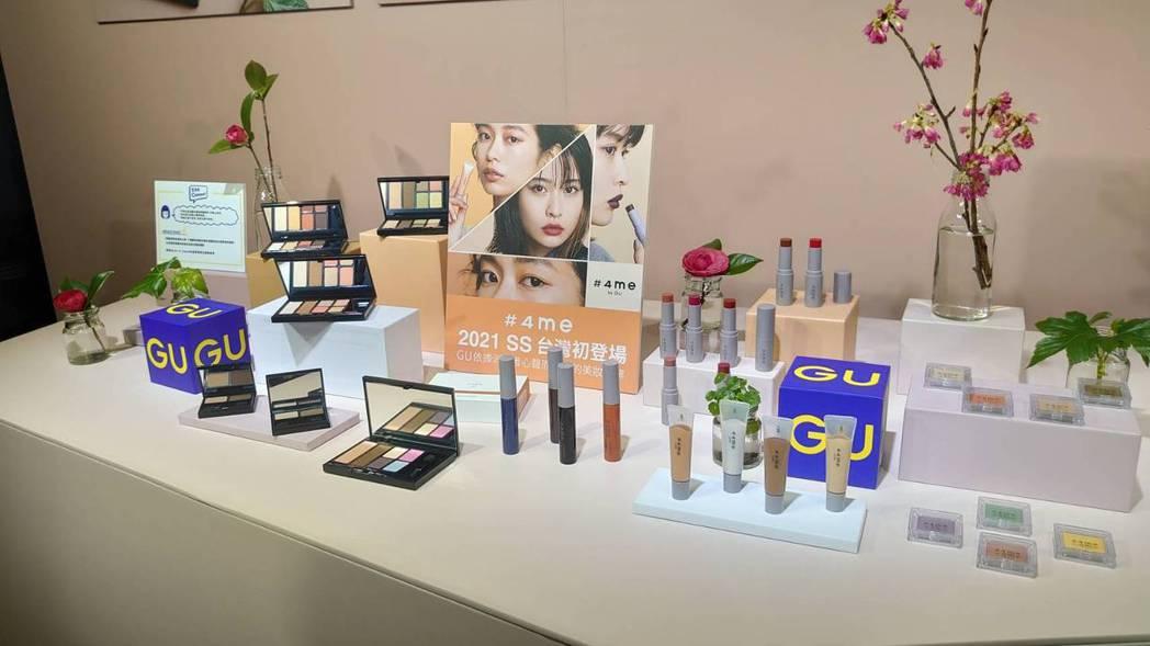 快時尚品牌GU今(14)日宣布,今年上半年將在台引進GU彩妝品牌「#4me by...