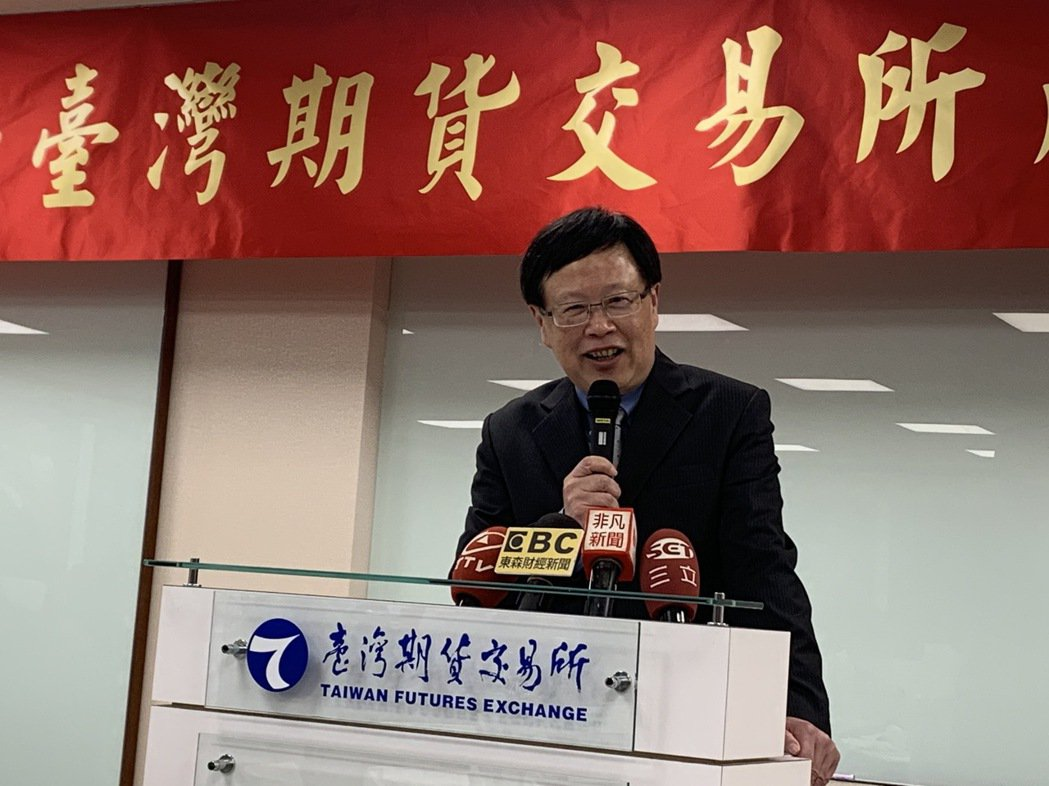 期交所董事長吳自心。記者賴昭穎/攝影