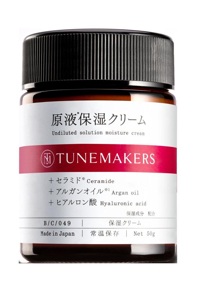 TUNEMAKERS原液保濕乳霜/50ml/980元。圖/TUNEMAKERS提...