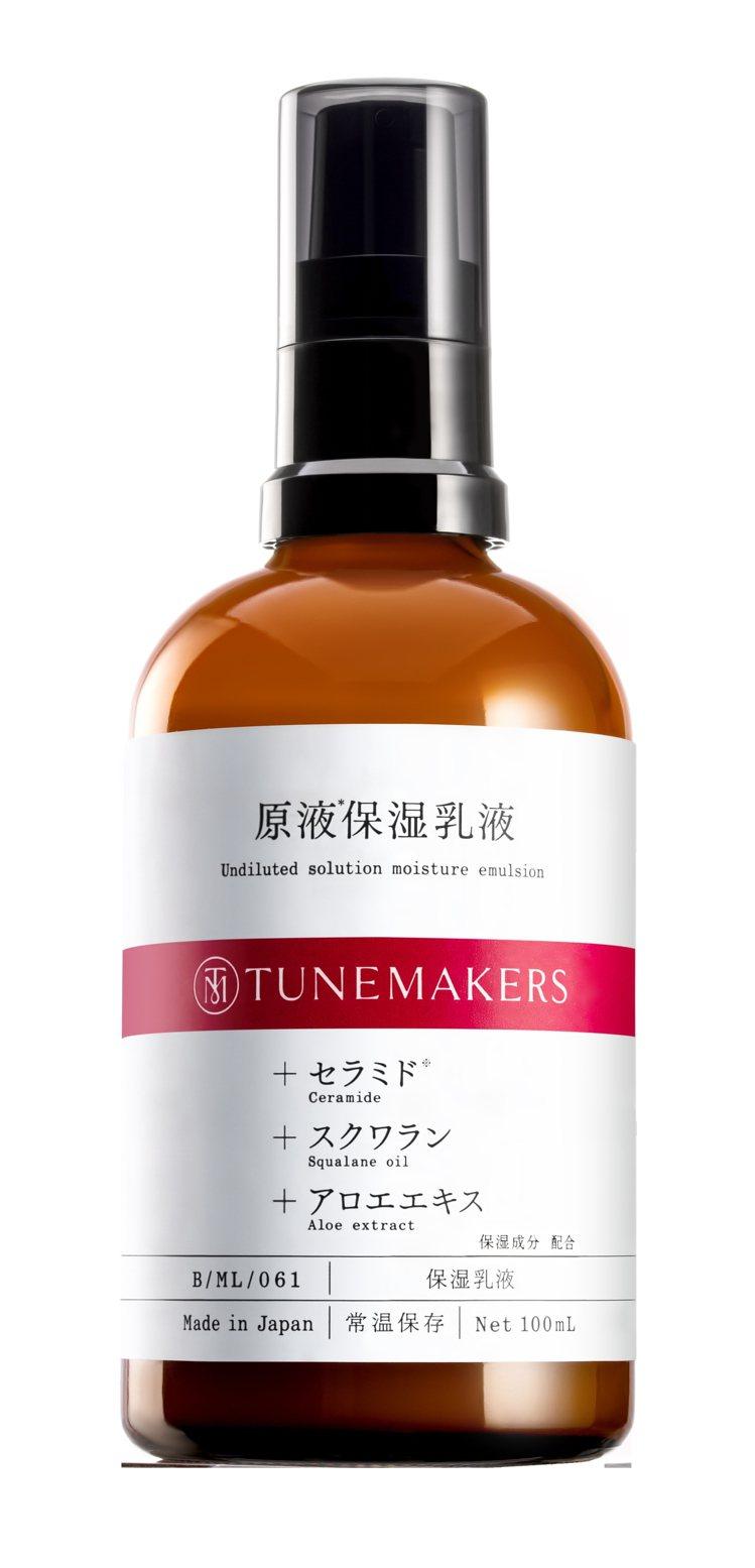 TUNEMAKERS原液保濕乳/100ml/880元。圖/TUNEMAKERS提...