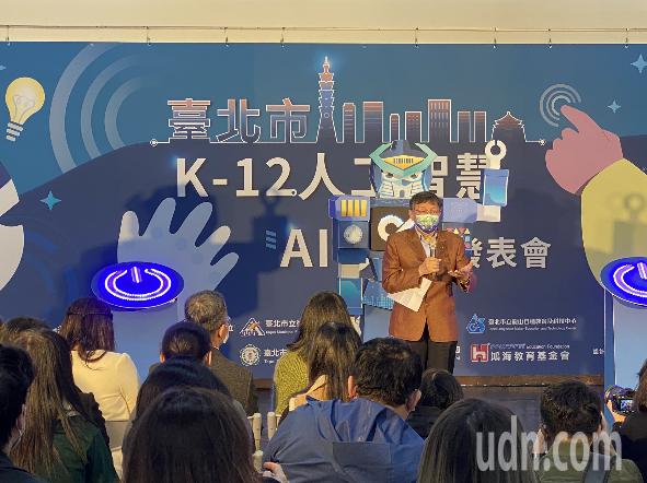 台北市長柯文哲推動智慧城市,繼去年5月發布國中小AI教材後,今天再度於復興高中發表高中AI教材「AI生活大智慧」,北市也為全國第一個發表AI全學程教材的縣市。記者林麗玉/攝影