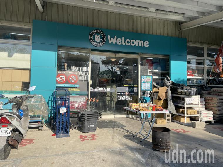 振宇五金行桃園國際店今天恢復營業。記者張裕珍/攝影