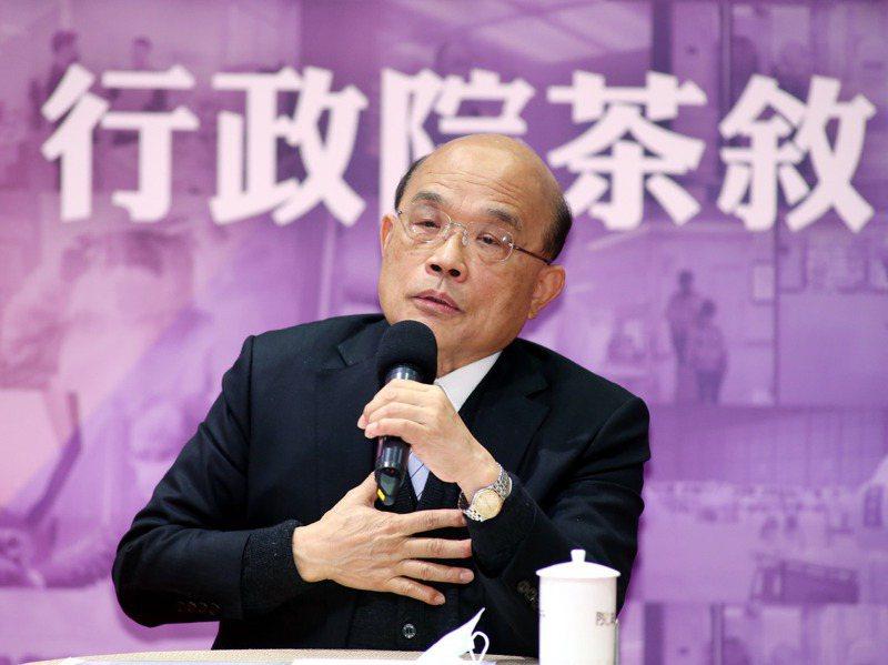 蘇內閣上任滿二週年,行政院院長蘇貞昌昨天舉行茶敘,回顧過去二年來的政績。 記者邱德祥/攝影