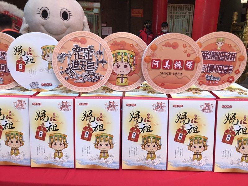 花蓮港天宮今天與宗泰食品異業結盟,獨家授權Q版媽祖圖像,打造特色伴手禮。記者王燕華/攝影