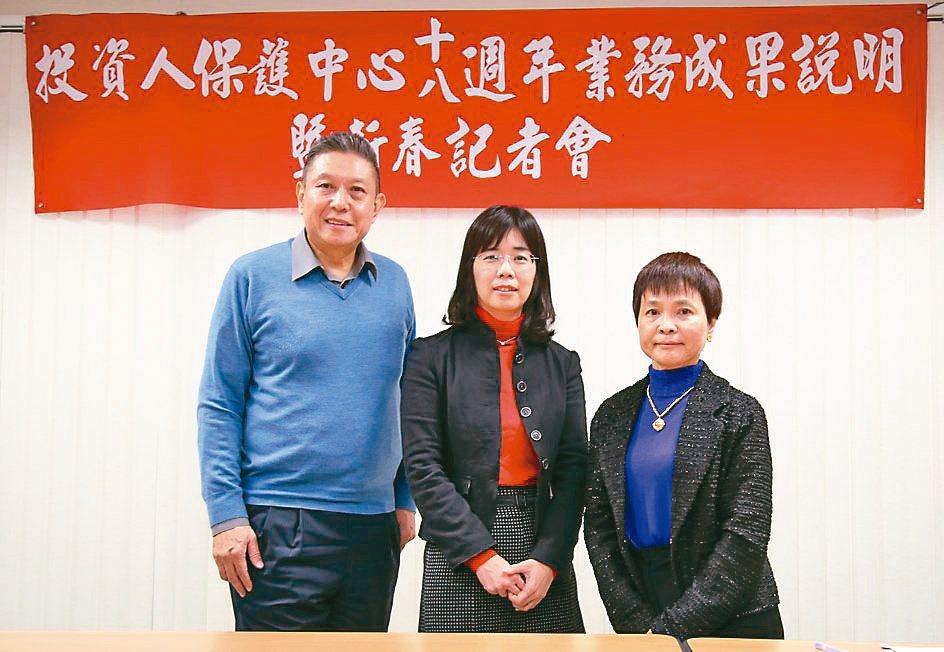 投保中心新任董事長張心悌(中)、總經理呂淑玲(右)、副總趙順生共同出席記者會。...