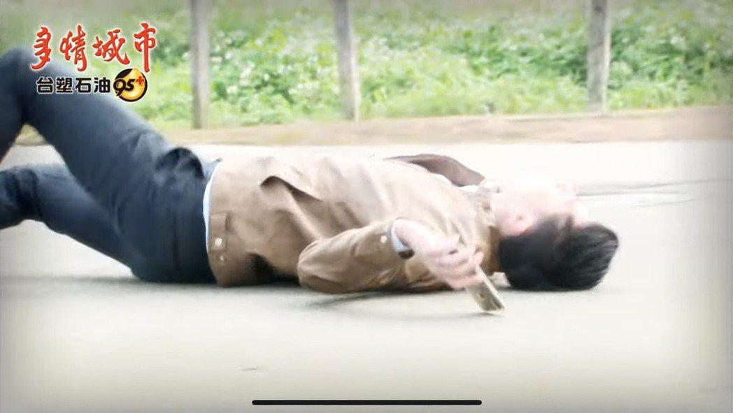 王凱在「多情城市」一場無情車禍慘遭領便當。圖/摘自youtube