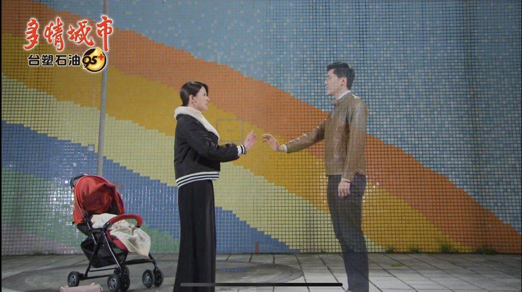 王凱(右)在「多情城市」領便當,正式向飾演妻子的蘇晏霈道別。圖/摘自youtub...