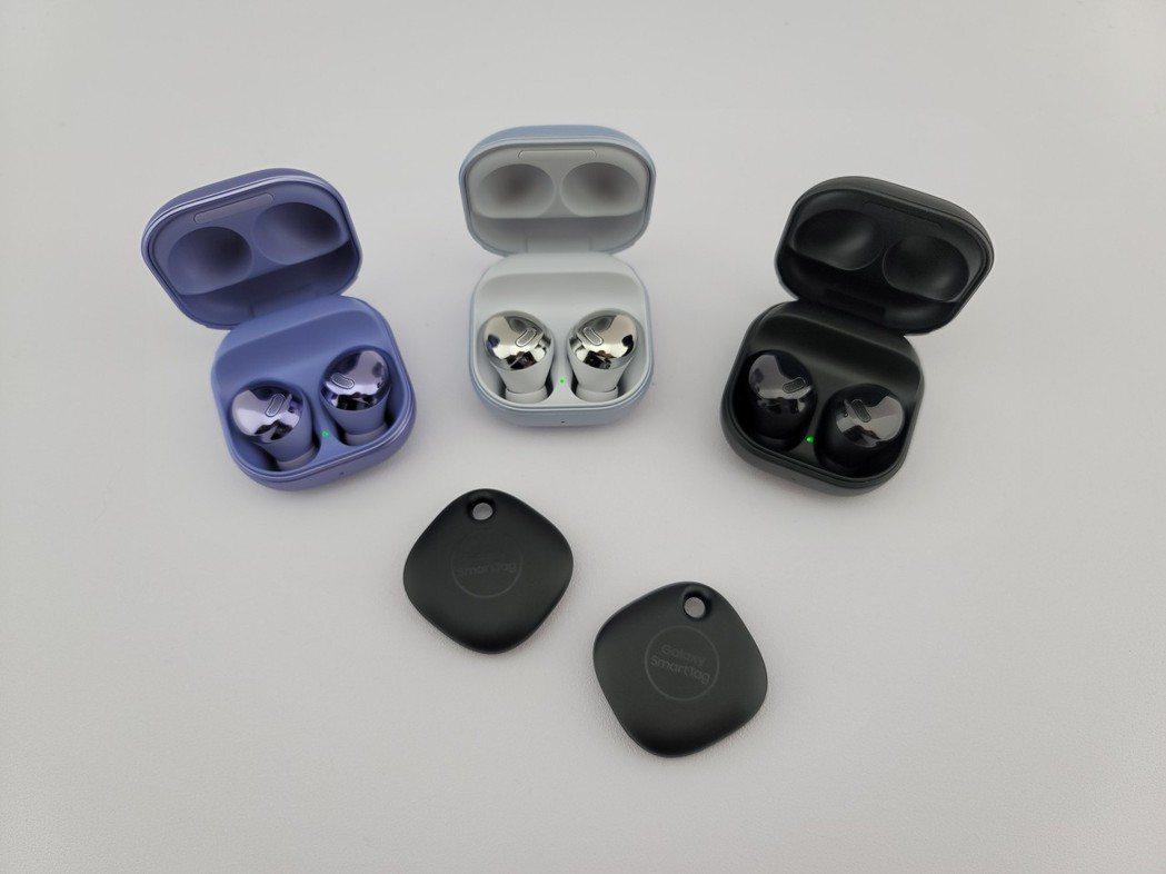 三星發表全新Samsung Galaxy Buds Pro真無線藍牙耳機、Gal...