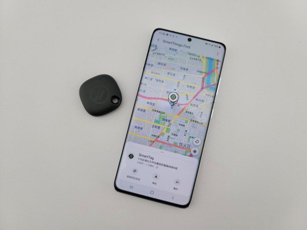 Samsung Galaxy SmartTag藍牙智慧防丟器可透過專屬App尋找...