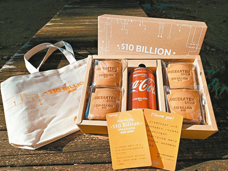 聯發科慶祝2020年業績達百億美元,除了發激勵獎金,還提供特製午茶組合給員工,包括瓦片形狀煎餅,象徵同仁一磚一瓦、齊心協力達成目標,另有客製紀念瓶可樂及紀念帆布袋。聯發科/提供