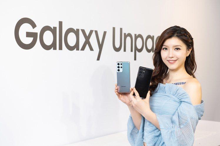 Samsung Galaxy S21 Ultra搭載雙鏡光學變焦系統,並支援全鏡...