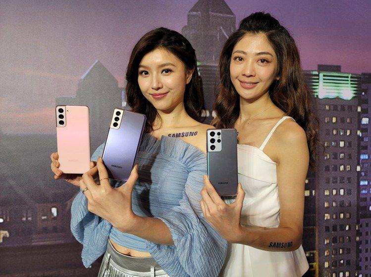 三星發表全新旗艦機皇Samsung Galaxy S21系列。記者陳立儀/攝影