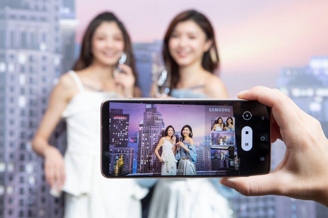 Samsung Galaxy S21系列。圖/三星提供