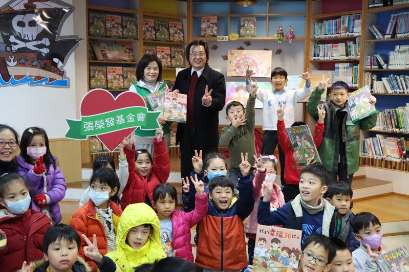 張榮發基金會發行「我的幸福36計」繪本一套兩冊,並贈送給全台二三○○所小學。圖/張榮發基金會提供