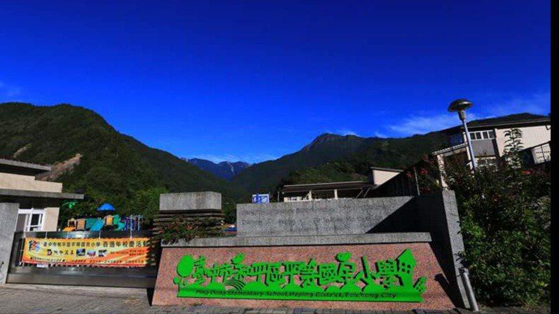 台中市和平區平等國小位在高山偏鄉,學校教學極具特色。圖/擷自和平國小臉書