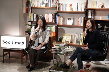 【閱讀與思考派對】李惠貞╳許育華:培養品味,保持好奇心是重要關鍵