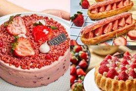 罪惡也要吃! PAUL「草莓季」華麗回歸 「紅寶石天堂草莓蛋糕、人氣閃電泡芙」必追
