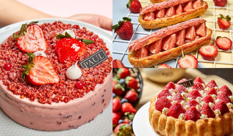 PAUL草莓季再度登場。圖/PAUL提供
