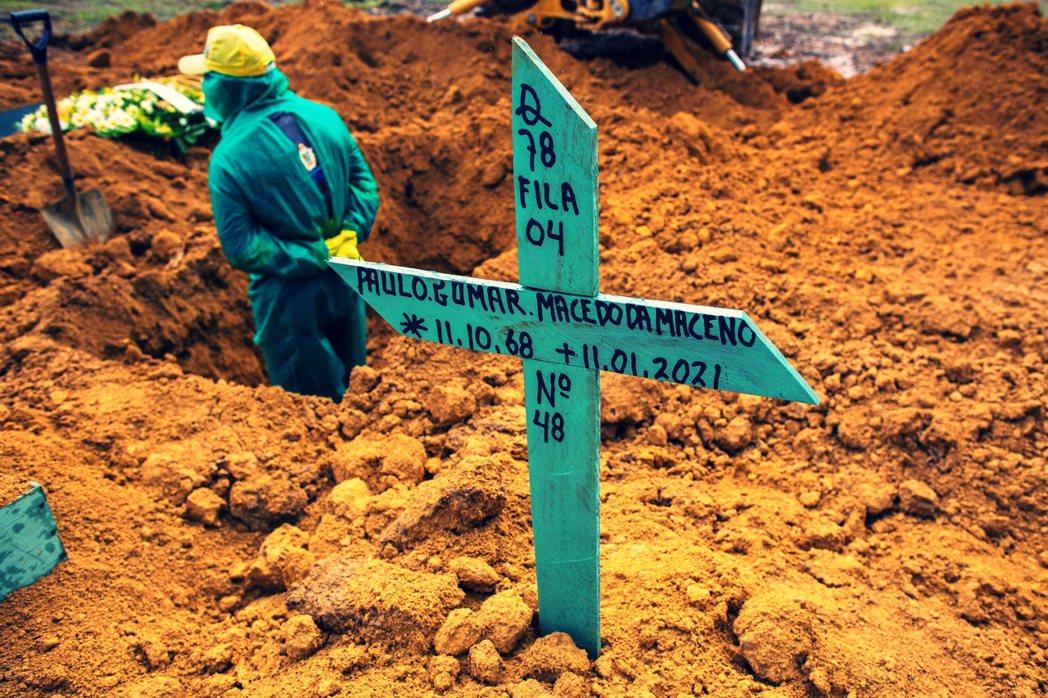 14日,巴西內陸重要雨林與自然遺產聞名的亞馬遜州(Amazonas),正式宣布「...