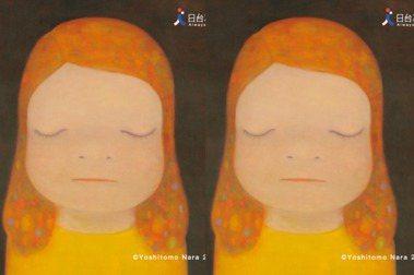 年度最矚目、官方授權!「奈良美智特展」3月首度登台在關渡展出