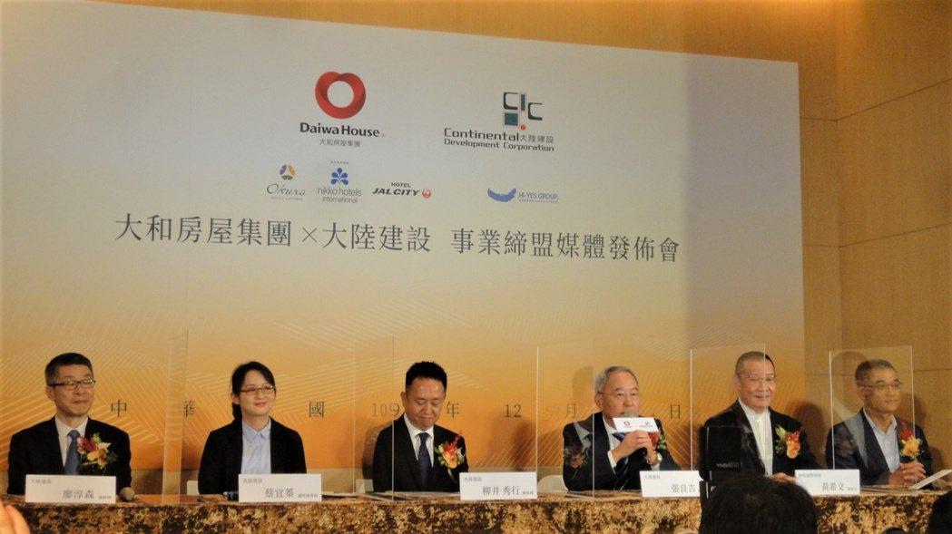 大和房屋集團與大陸建設此次跨國事業締盟,正所謂強強聯手。圖/倪子仁提供