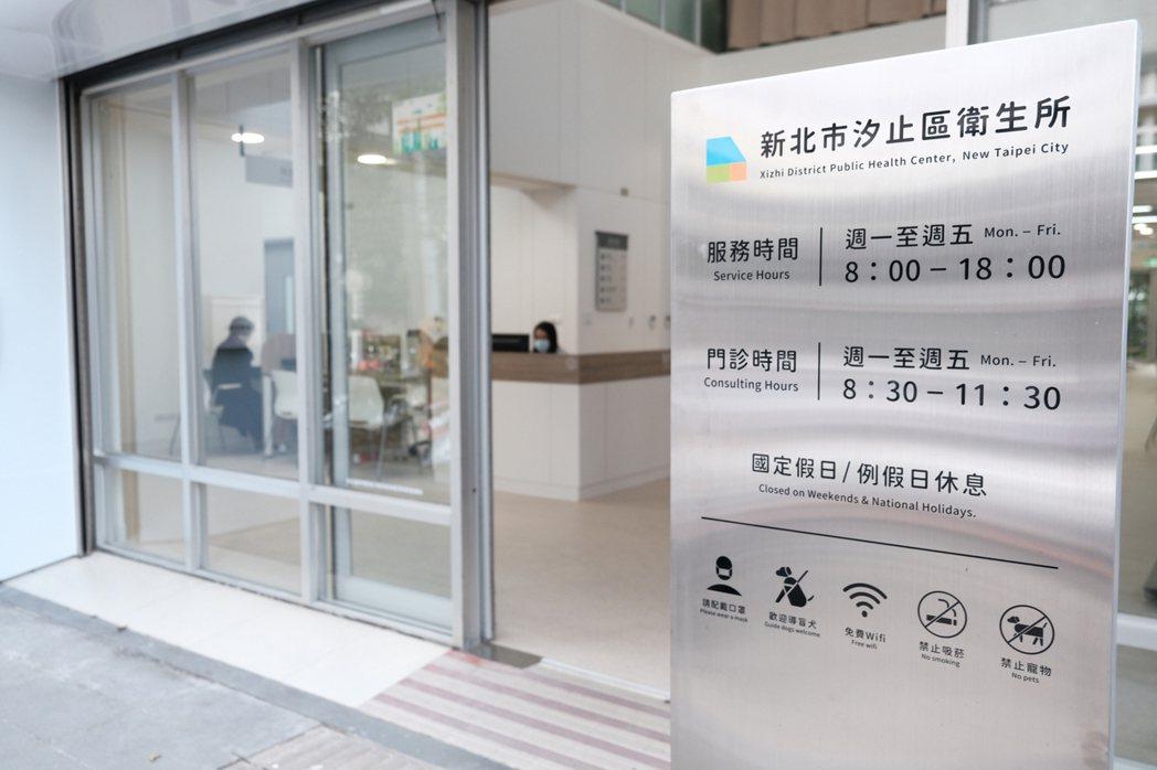 汐止區衛生所門面改造後。圖/台灣設計研究院提供