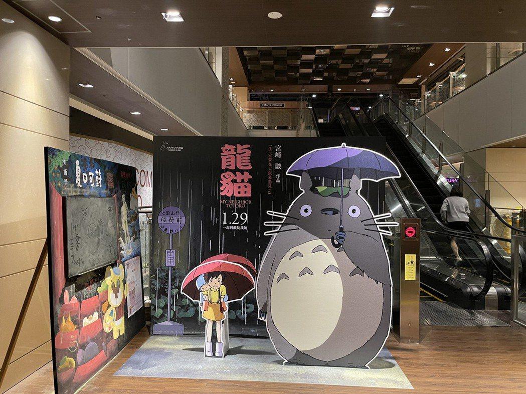 龍貓公車站場景於雙北、桃園、苗栗、台中、台南和高雄多家戲院重現。 來源:甲上娛樂