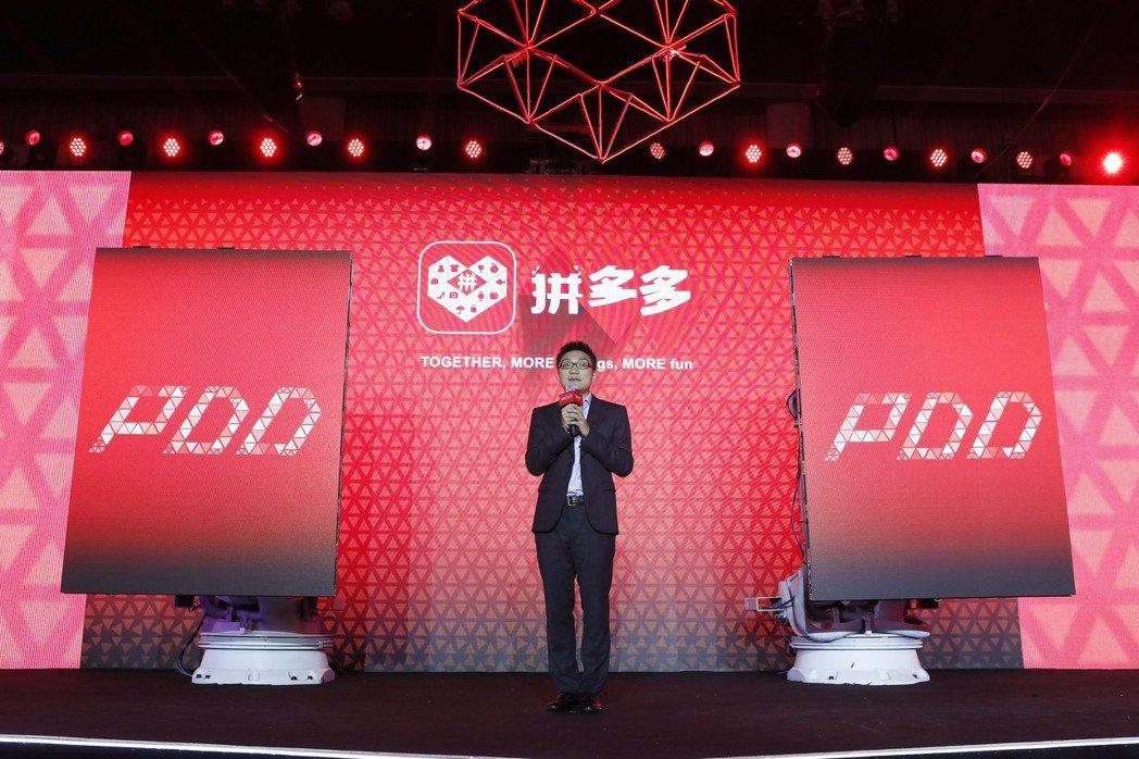 拼多多創辦人兼最大股東黃崢,目前在中國富豪榜上排名13。 圖/中新社
