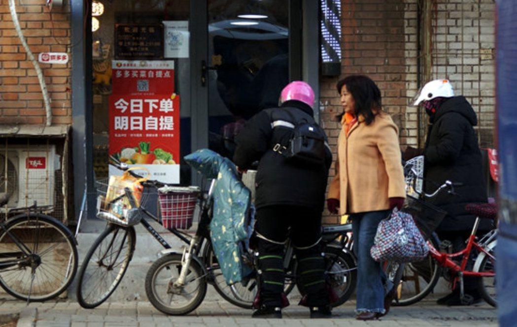 圖/中國青年報「多多買菜」在 2020夏天上線,只要在凌晨12點錢下單,隔天就能...