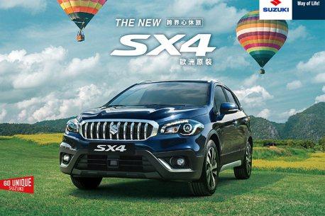 ACC、RBS輔助系統入列!新年式Suzuki SX4跨界登台