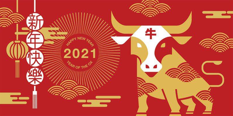 迎接2021牛年來臨,12生肖運勢大公開。圖/ingimage