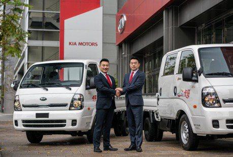 乘用車、商用車一手包辦 台灣森那美起亞正式成為KIA商用車總代理!