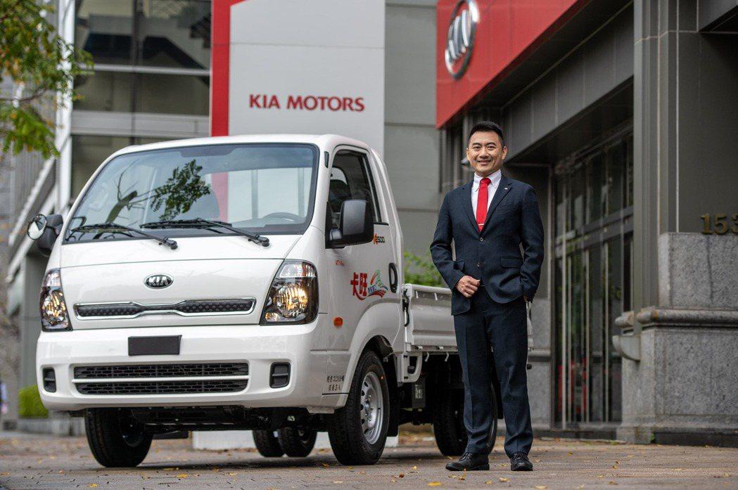 嘉樂寶汽車將擔任KIA商用車總經銷,成為台灣森那美起亞在商用車事業體最重要經營夥...
