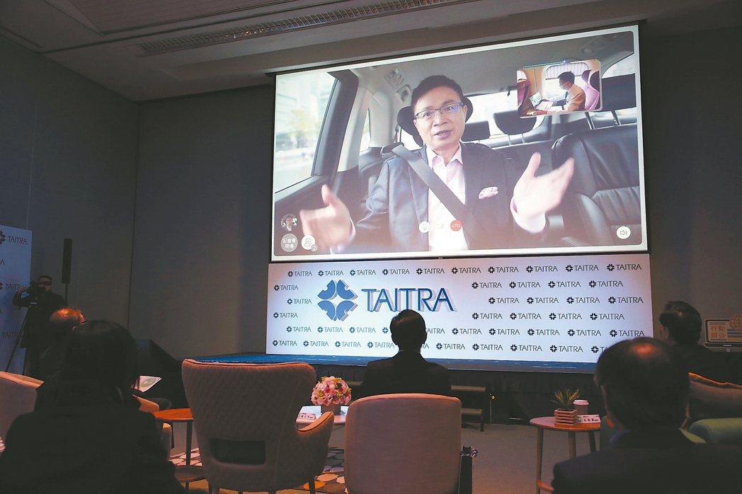 貿協年度記者會,以視訊開場,展現貿協推動數位轉型的努力。 記者林俊良/攝影